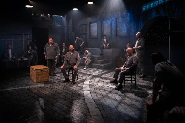 Cervantes On Trial